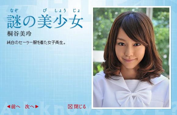 [日劇] 安堂ロイド~A.I knows LOVE?~ (2013) 2013-10-08_205051