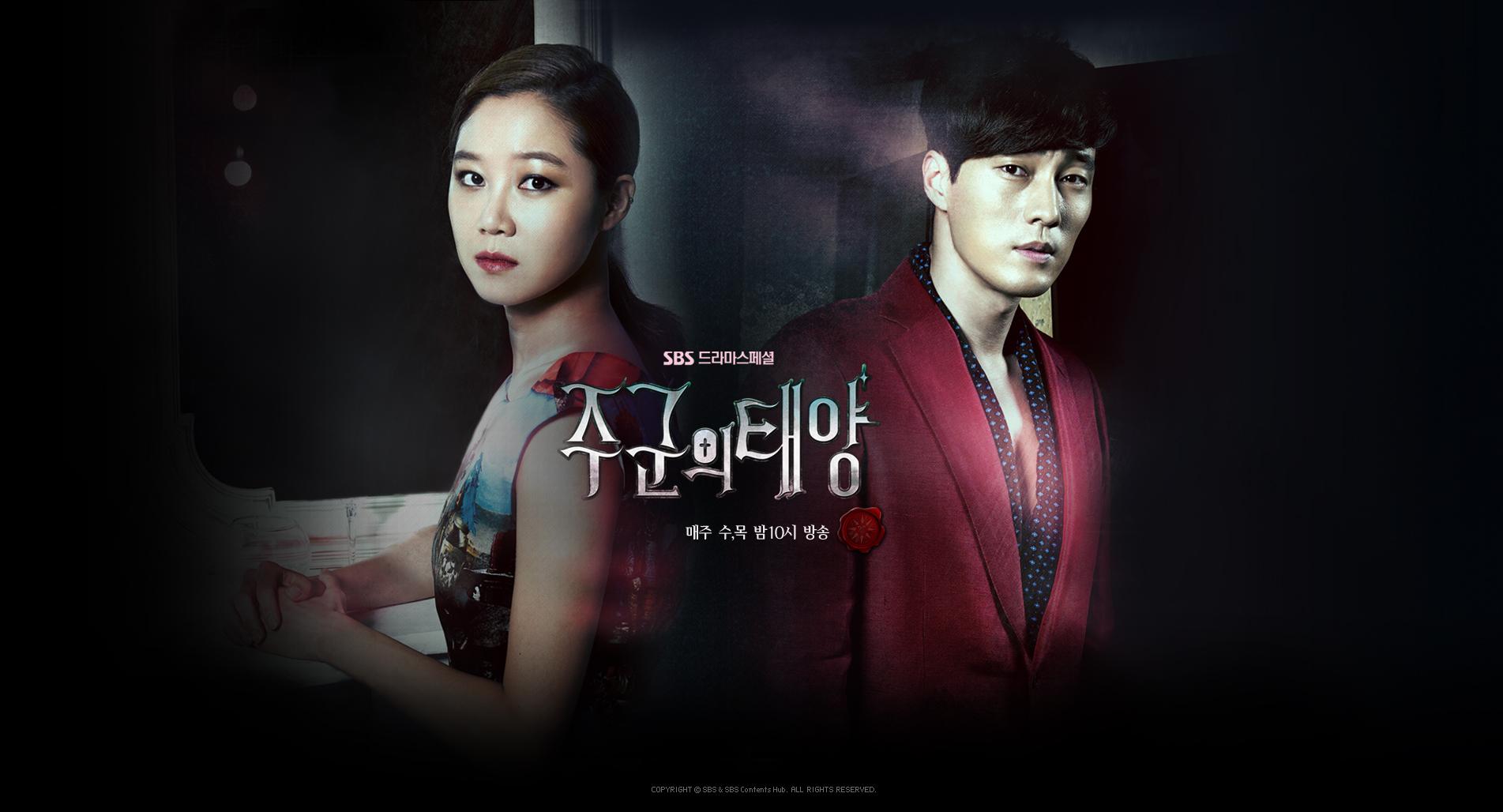 [韓劇] 주군의 태양 (主君的太陽) (2013) Masters%20Sun%20bg1